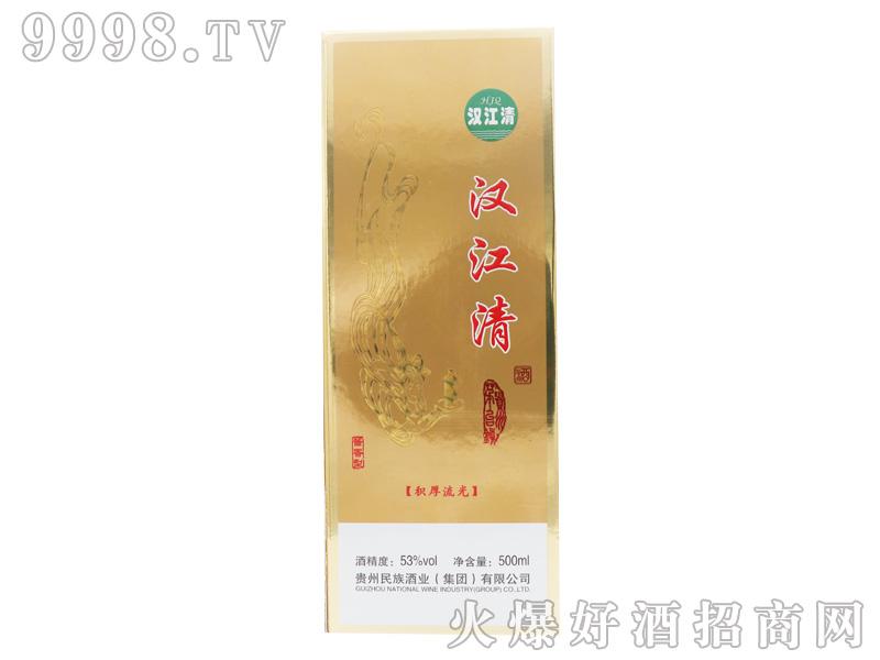 汉江清酒积厚流光(盒装)