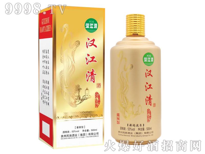 汉江清酒(手工盒)源远流长