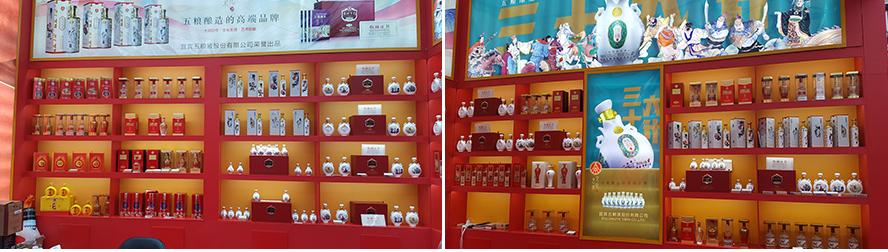 成都玖玛酒业有限公司(五粮液股份・富贵吉祥酒、文化艺术酒全国运营中心)