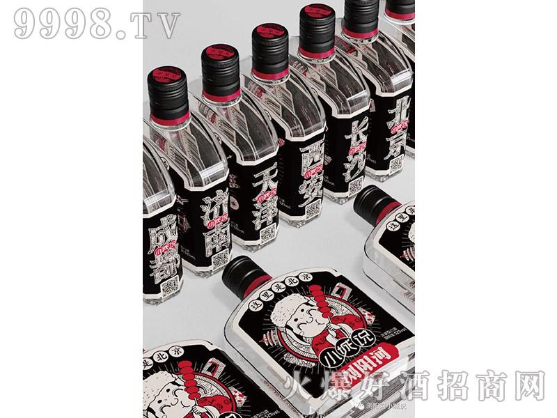 浏阳河小城说酒(北京版)