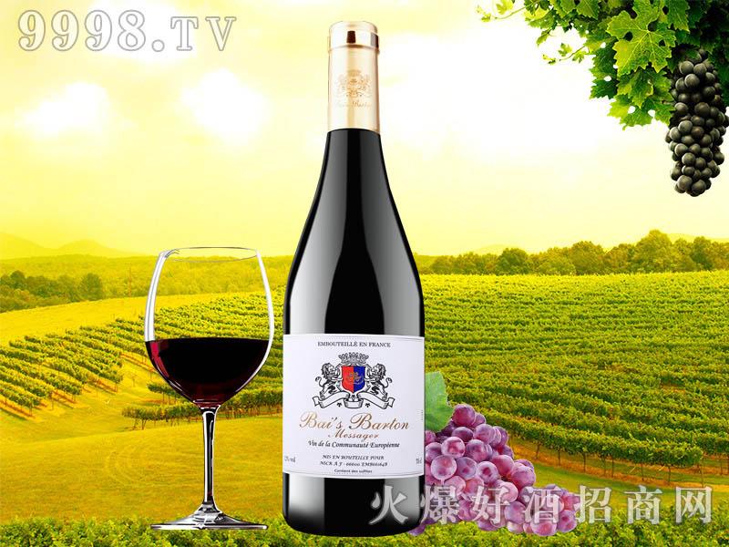 柏斯巴顿使者干红葡萄酒