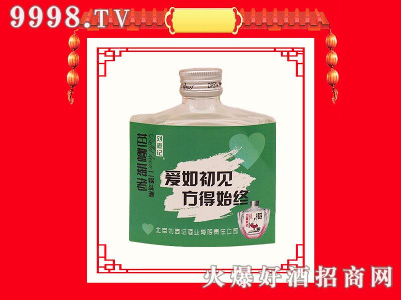 刘壶记芭蕾舞者二锅头酒(绿瓶)