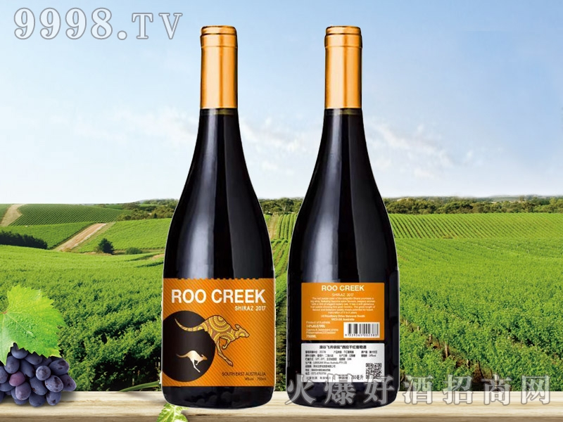 澳谷飞奔袋鼠西拉干红葡萄酒