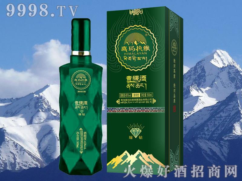 喜马拉雅青稞酒绿钻45度