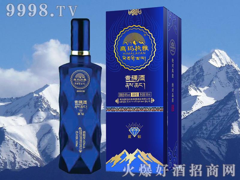 喜马拉雅青稞酒蓝钻45度