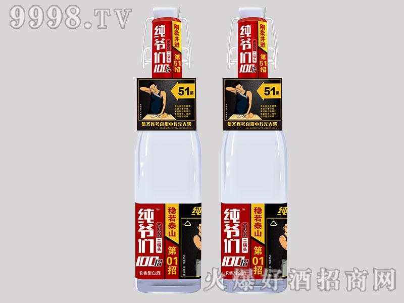 纯爷们二锅头酒(100招)
