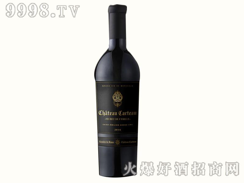 卡特家族秘方干红葡萄酒