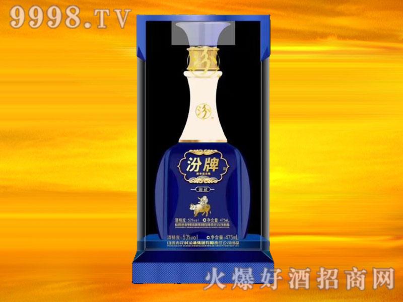 汾牌酒・御藏蓝瓶