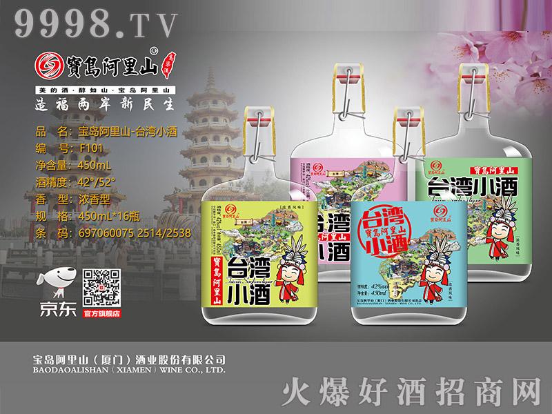 F101宝岛阿里山酒台湾小酒450ml