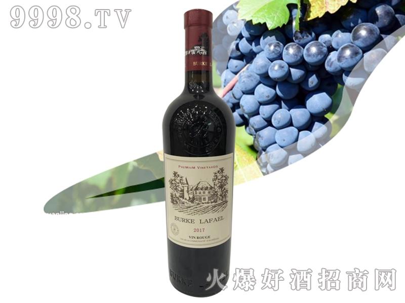 伯克拉斐干红葡萄酒2017