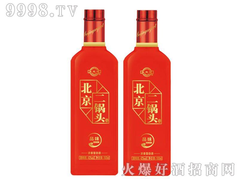 北京二锅头酒品味红瓶