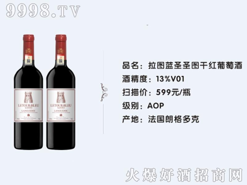 法国拉图蓝圣圣图干红葡萄酒