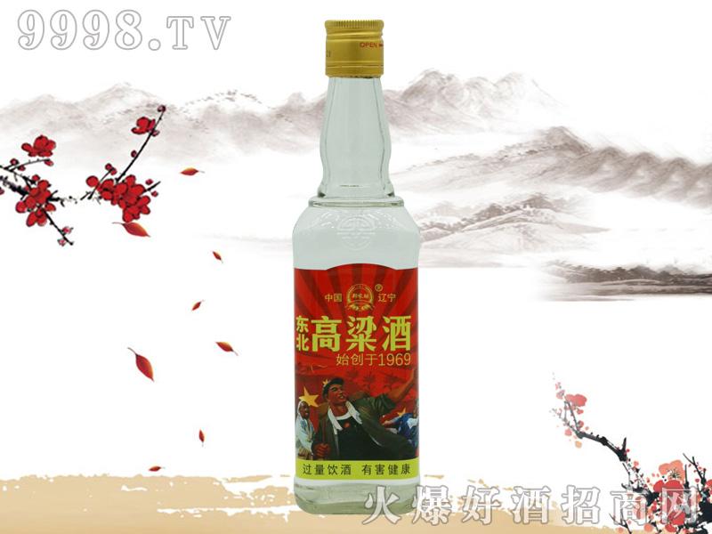 郑家坊东北高粱酒1969