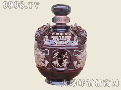 茅台镇大华之酿活性珍陶瓷5斤龙坛60度