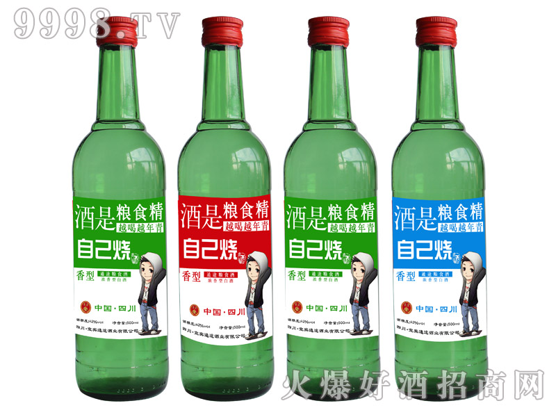 通途酒・青春小人(绿瓶)