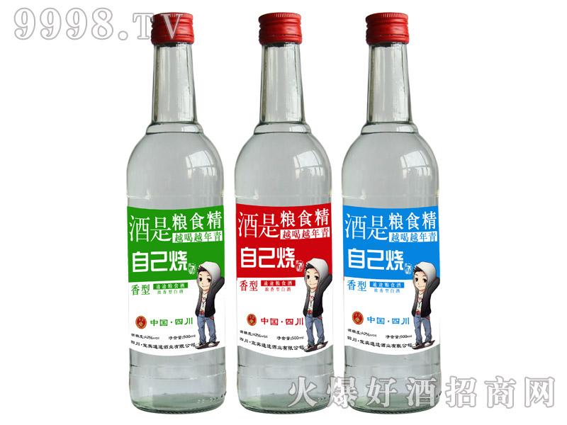 通途酒・青春小人(白瓶)