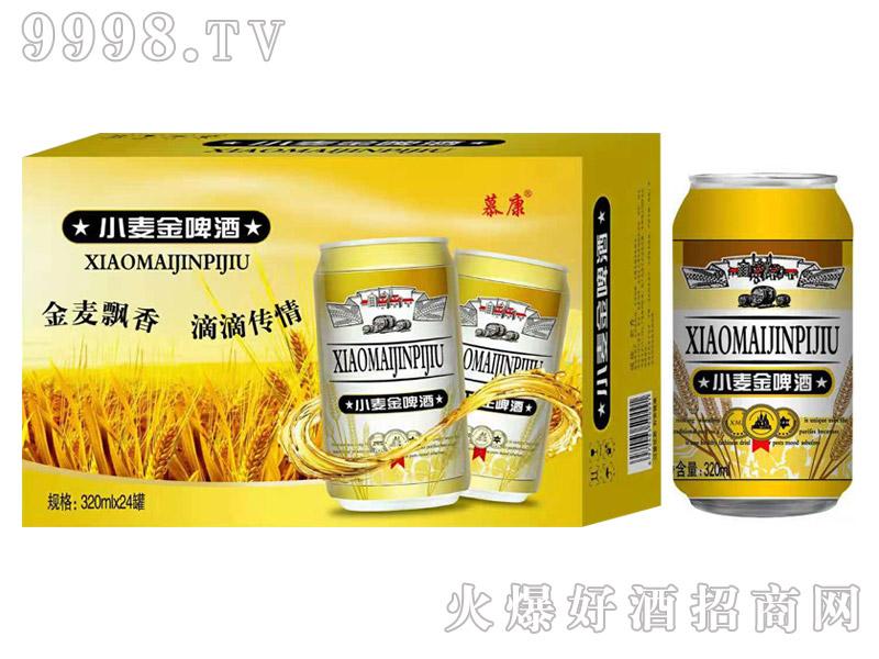 慕康小麦王啤酒320ml×24罐