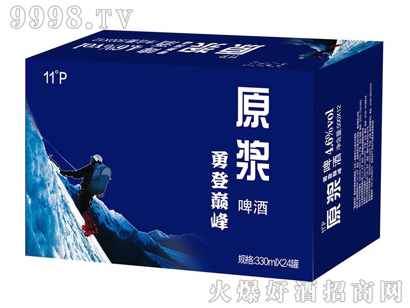 勇登巅峰原浆啤酒330mlx24罐