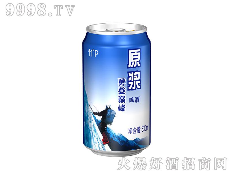 勇登巅峰原浆啤酒330ml
