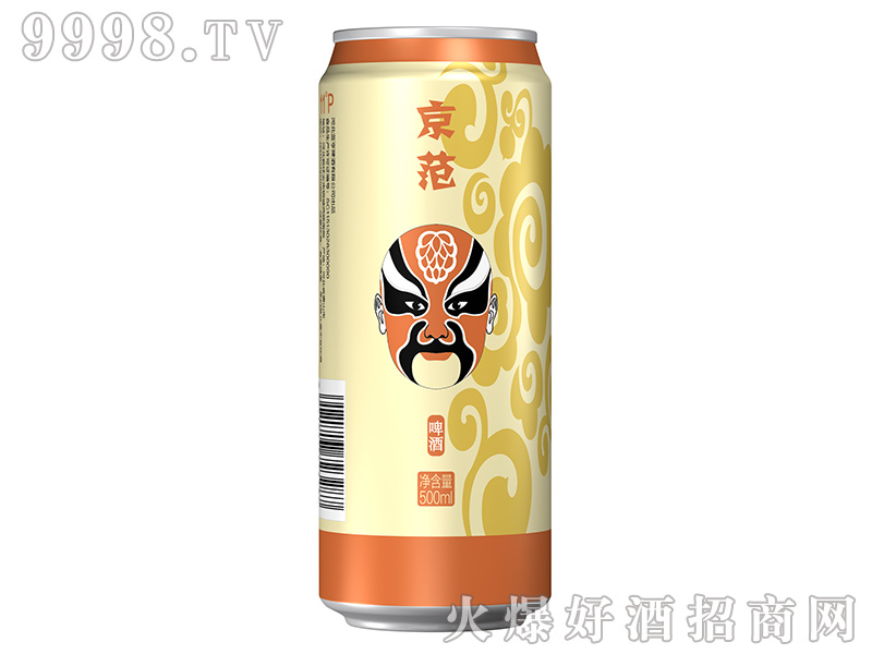 京范啤酒500ml罐