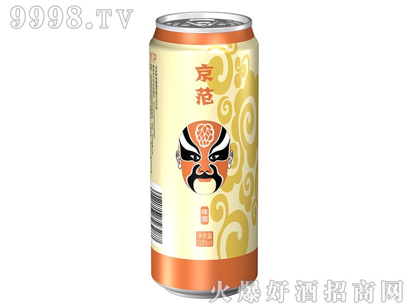 京范啤酒500ml