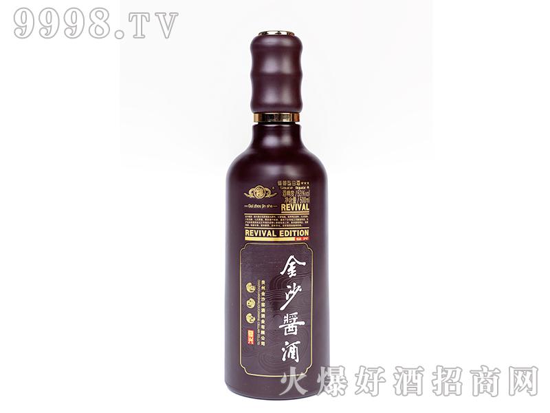金沙酱酒53°500ml瓶装