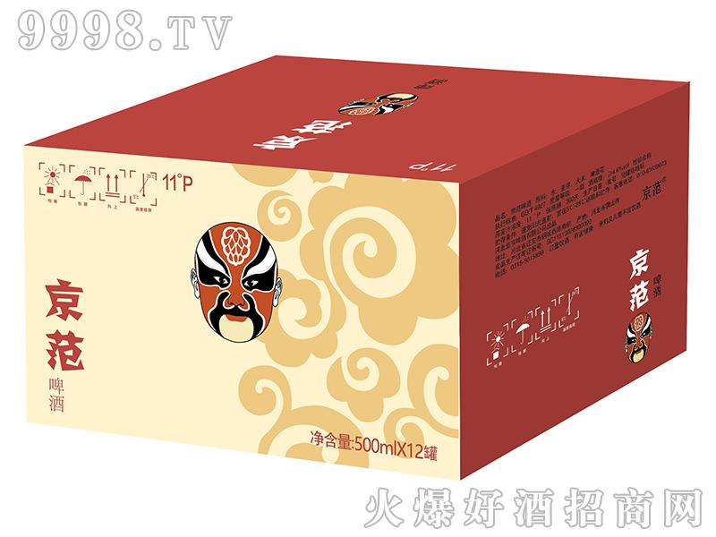 京范啤酒500mlx12罐