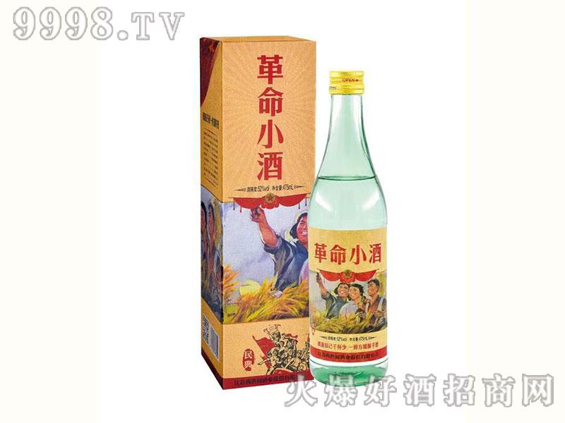 两心同革命小酒475ml