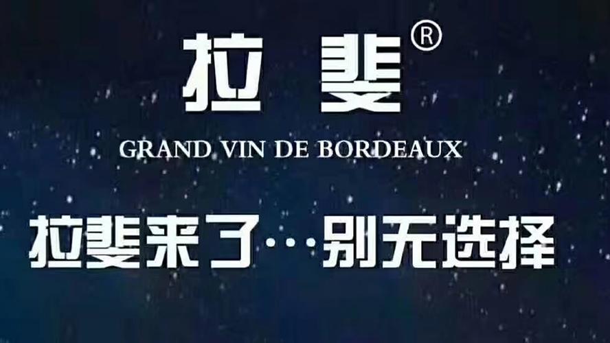 深圳晟德华商贸易有限责任公司