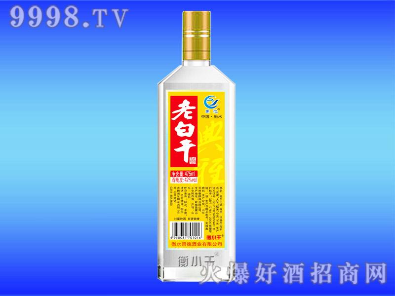 老白干酒475ml