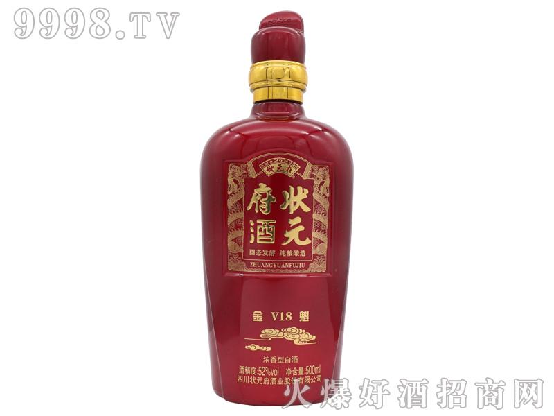 状元府酒V18