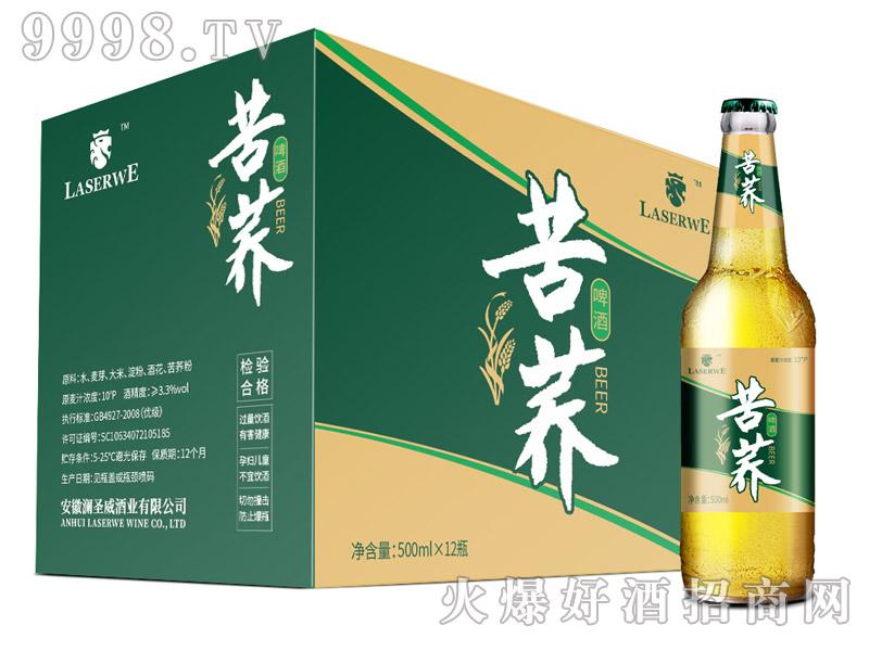 澜圣威苦荞啤酒10度500mlx12瓶