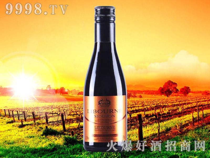 利布尔纳木桐男爵干红葡萄酒