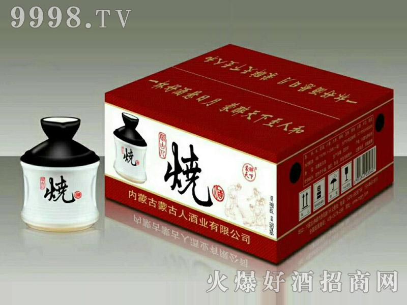 蒙古烧酒・黑烧250mlx9