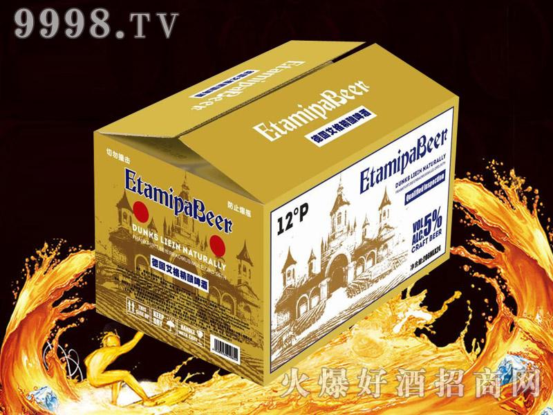 艾格【ETAM】精酿啤酒(箱)12P