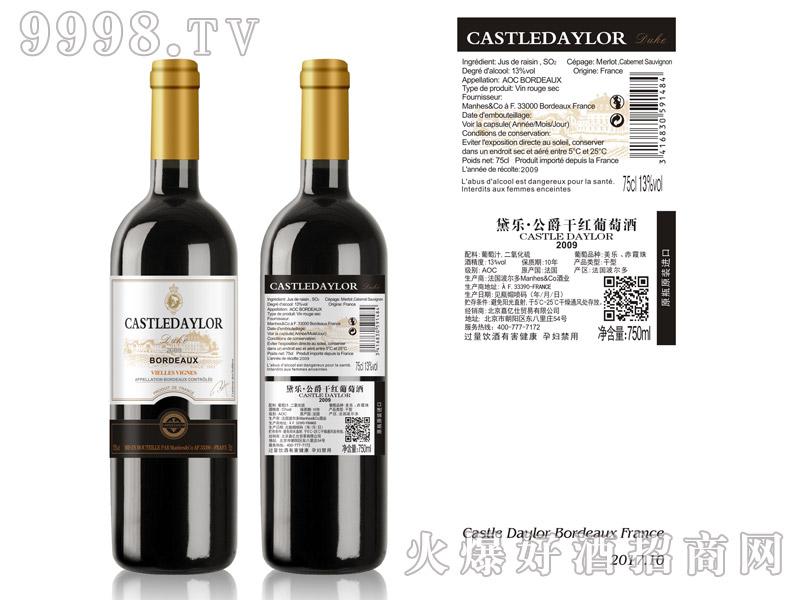 黛乐・公爵干红葡萄酒