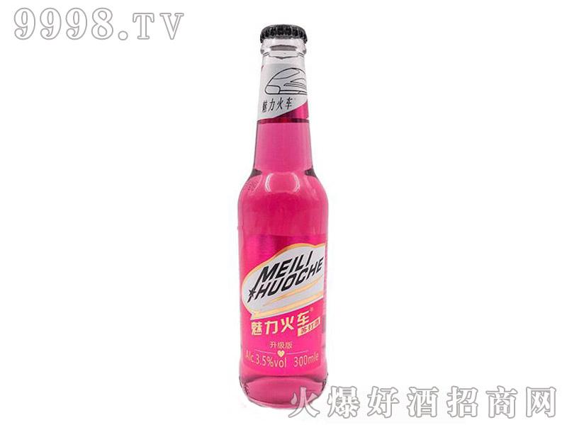 魅力火车苏打酒3.5度300ml升级版(粉)