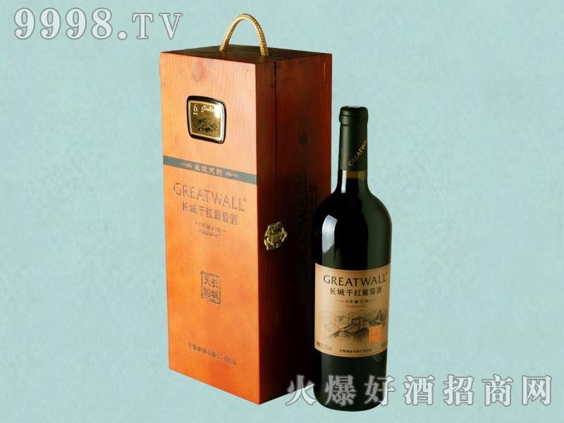 长城天韵6年解百纳干红葡萄酒