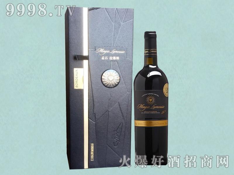孟石-拉幕斯干红葡萄酒(黑钻)