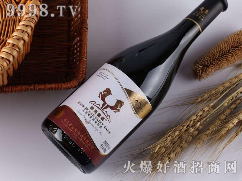 人参蜂蜜山葡萄酒12℃