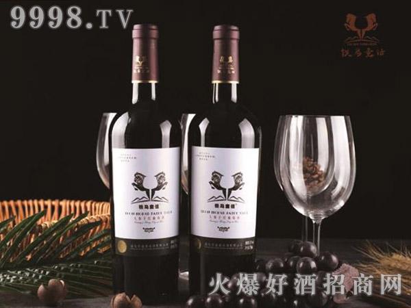 铁马童话人参干红葡萄酒750ml