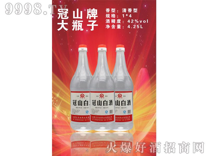 冠山白酒4.25l