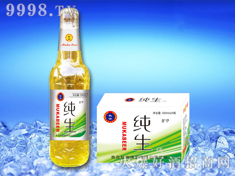 牧咖纯生啤酒8°330ml