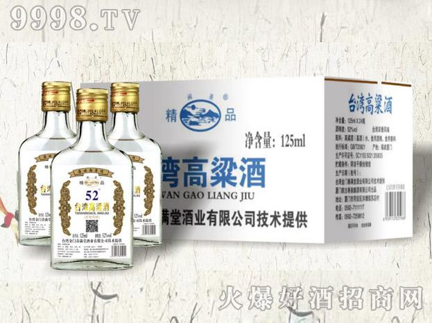 台湾高粱酒52度125mlx24瓶