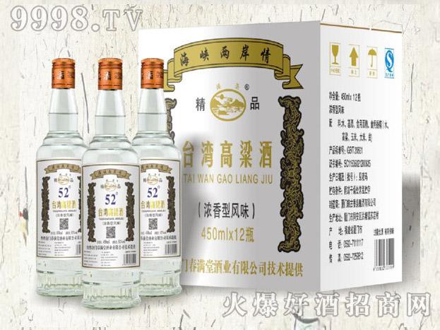 台湾高粱酒52度450mlx12瓶