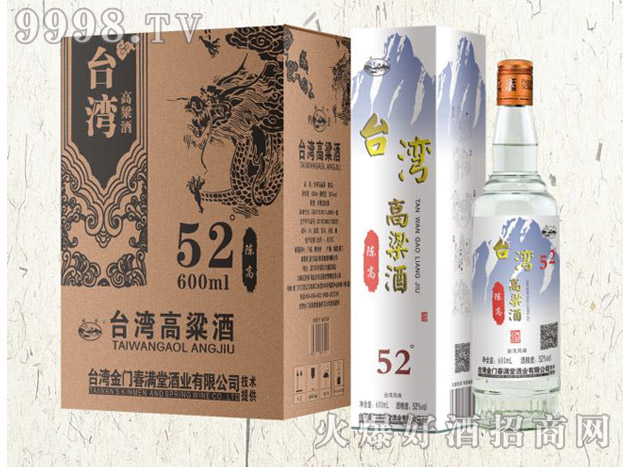 台湾高粱酒・陈高52度600ml