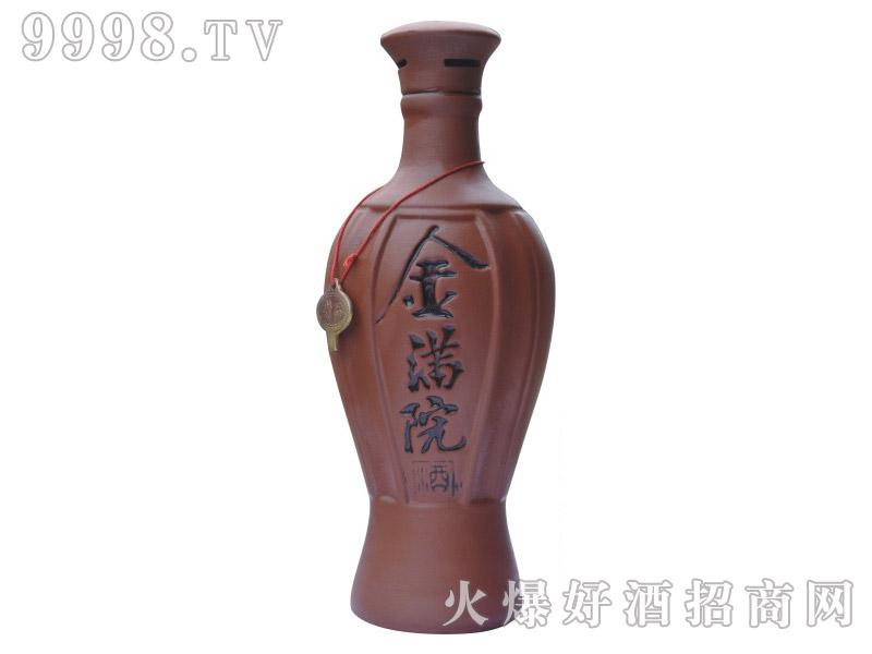 金满院酒(紫砂瓶)