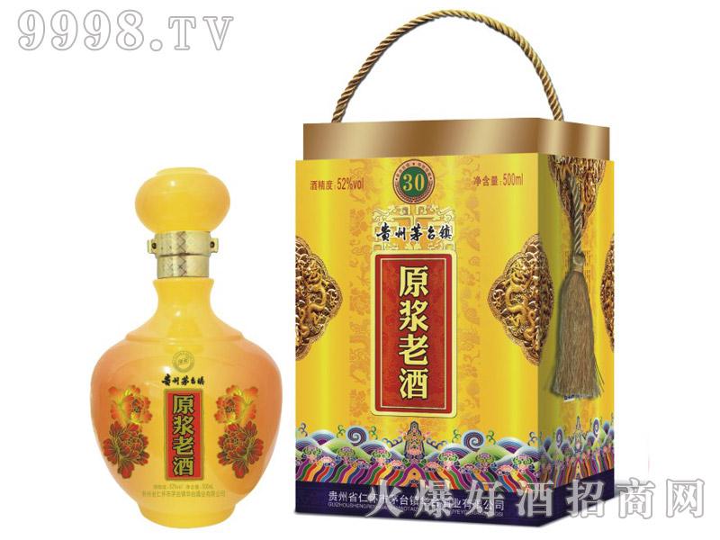 华台茅台镇原浆老酒30(黄盒)