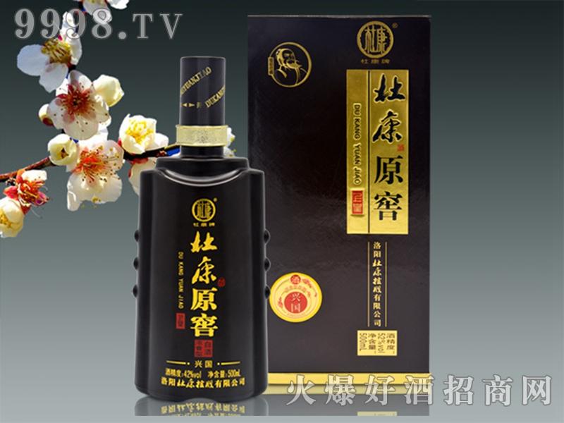 杜康原窖-兴国698元/瓶