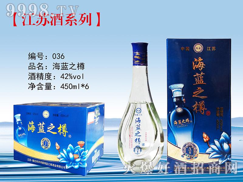 衡韵海蓝之樽酒A8
